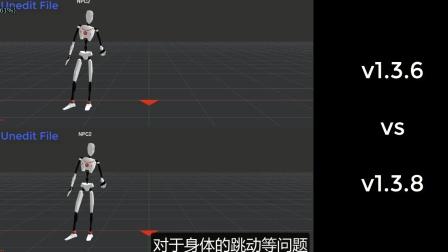 MotionVenus_1.3.8_MoreStableFootsteps_4