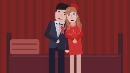 結婚證內字母MZHBJZH有何含義?網友神回復