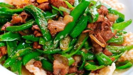 """湘菜厨师长教你做一道""""辣椒小炒肉""""的家常做法, 拌饭太好吃了"""