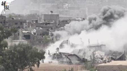直击叙利亚战争现场 枪炮声隆隆