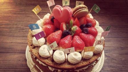 十二星座最适合什么样子的生日蛋糕