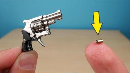 世界上最小的左轮手枪, 威力有多大? 开一枪试试你就知道了