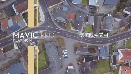 Mavic Pro  Platinum 德国航拍素材