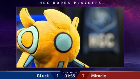 GLuck vs Miracle 韩国风暴英雄HGC2018冒泡赛第一日