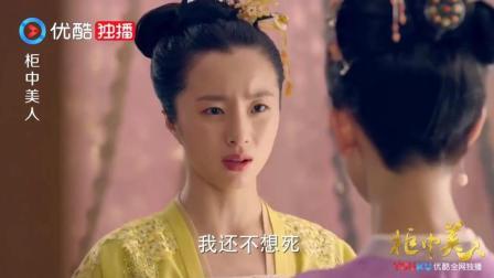 女主, 竟然是青丘狐传说主角的女儿, 看这智商不像啊