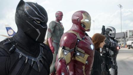 漫威电影宇宙富豪榜前五, 黑豹仅排第三, 钢铁侠几乎垫底!