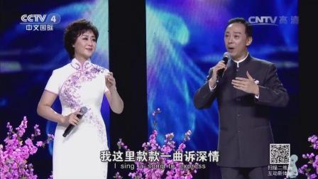 京剧大师于魁智, 李胜素合作惊艳表演经典曲目《蝶恋》