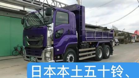 实拍: 日本五十铃载重货车