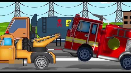 亲子动画启蒙早教, 看消防车是怎样扑灭油罐车上的火焰的?