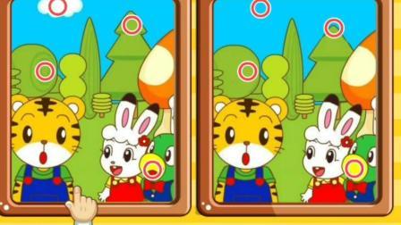巧虎找不同 观察能力大考验 巧虎桃乐比小兔子都有哪些不同 大家一起来找找看