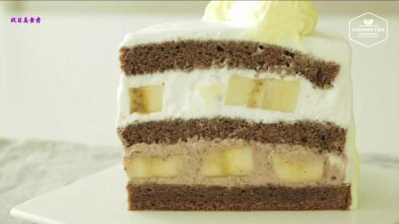 美食搬运: Cooking tree系列, 香蕉巧克力蛋糕