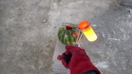 融化的铜水, 倒进西瓜会发生什么? 忍不住想吃一口!