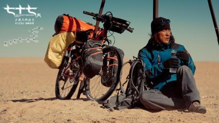 我用77天横跨中国无人区, 独自面对高压、高寒、高危的野外