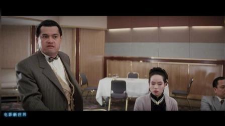 跛豪吕良伟和肥波郑则仕在酒桌上斗演技, 叶子楣惊艳登场