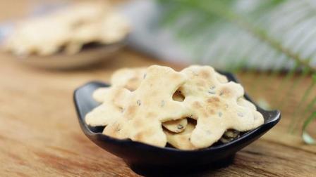 一碗面粉不加水和油, 教你做秘制小熊饼干, 无需烤箱做法超简单