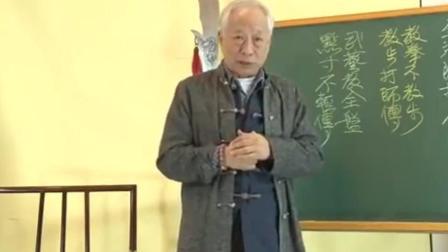 老武术家徐纪讲 八极拳精髓 六大开及八大式
