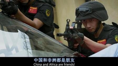 """一句""""我们是中国人"""", 反叛军就不敢开枪, 此刻为中国自豪"""