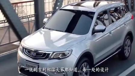 国产车质量排行榜 吉利沦为第五, 众泰排第二, 它才是国产第一! -