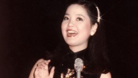 邓丽君留下的最后一首歌, 这才是金曲中的经典, 至今无人敢翻唱!