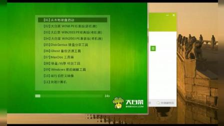 电脑重装系统方法 电脑重装系统教程之制作启动盘