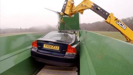 汽车VS粉碎机, 60万的沃尔沃又怎样, 2分钟都撑不住!