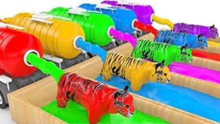 宝宝益智动画, 彩色颜料池老虎吃水果染色 学习颜色改变形状