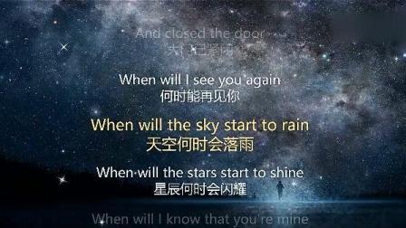 前奏响起大吃一惊! 你能说出这首英文歌是翻唱自哪首中文歌吗?