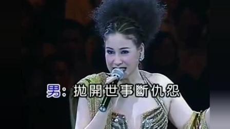 经典老歌——罗文去世前最后一次携手甄妮现场对唱《铁血丹心 》