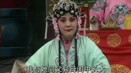 曲剧 哑女告状  掌上珠大堂的经典唱段 刘爱云 演唱