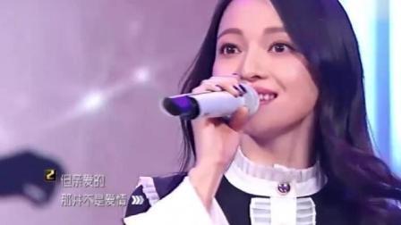 张韶涵现场演绎《亲爱的这不是爱情》, 冯提莫听后知道了什么叫歌手