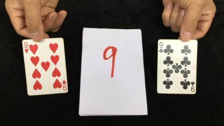神奇的预言魔术: 无论你说什么数字, 我都能预测成功! 其实特简单