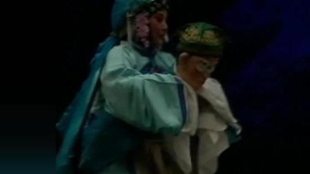 曲剧 哑女告状 剧中刘爱云一人饰两个角色 刘爱云
