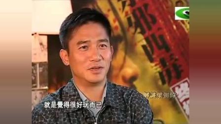 梁朝伟自曝拍《阿飞正传》时, 因演不好, 被导演王家卫打击到哭!