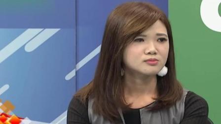 """台湾主持人: 我刚开通移动支付, 结果大陆又开始流行""""刷脸支付"""""""