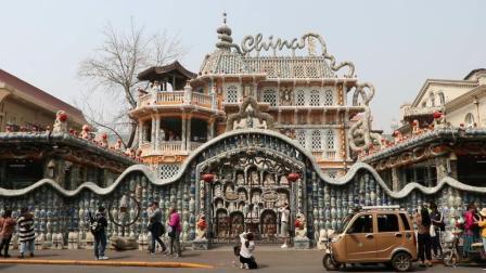 Big大世界 第一季 实拍中国最贵的房子 估值近百亿人民币 就在马路边
