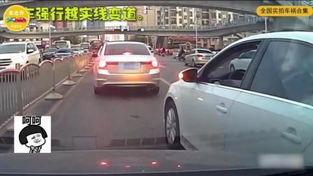 嚣张大众车强行加塞还骂人, 觉得打了转向灯就该让他, 视频车就是不惯他这臭毛病!