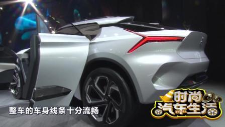 如约而至! 三菱汽车纯电动轿跑SUV亮相车展, 走起科幻路线