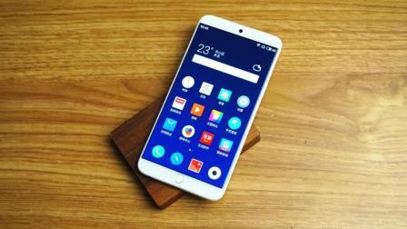 魅族15系列手机上手体验评测