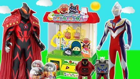 薇薇奥特曼玩具 奥特曼抓娃娃机玩具变奇趣蛋奥特蛋奥特杯面盒玩玩具