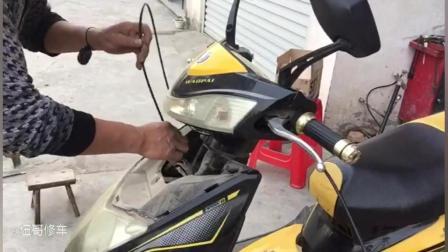 电摩电动车换后刹车线技巧, 学会了可以自己在家安装