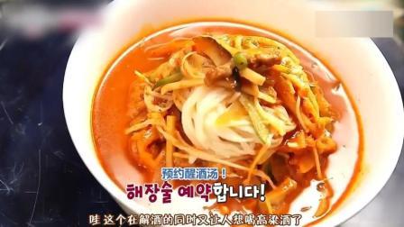 中餐厨师三勺齐出, 一碗海鲜面, 让韩国妹子吃的魂都快飞了!