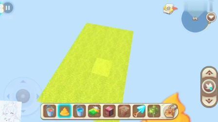 迷你世界教你制作空岛生存地图, 你会了吗!