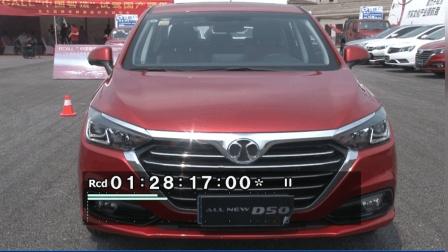 """自主品牌北汽绅宝D50长沙上演巅峰对比试驾""""中国智造""""车市扬名"""