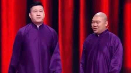 张鹤伦阎鹤祥精彩演绎相声《幸福是什么》爆笑全场