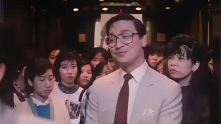经典电影小狐仙, 曹查理坐电梯这段, 笑话闹大了