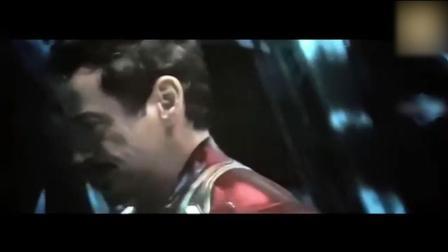 复仇者联盟3: 新反派抢夺奇异博士宝石, 蜘蛛侠换新战衣!