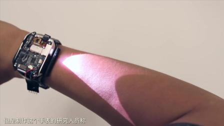 苹果手表算什么, 这才是科技含量最高的智能手表