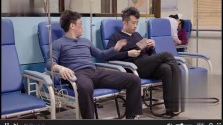 屌丝男士: 大鹏两兄弟抢着买单, 结果两人都住院了!