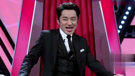 东北爷们儿刘维吐槽自己的老板王祖蓝身高不及三层蛋糕, 这段太搞笑了!