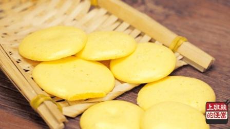 三颗蛋黄一把奶粉, 教你做宝宝爱吃的零食小饼干, 无添加剂更放心
